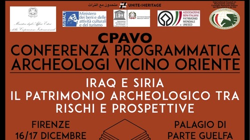 CPAVO: Strategy-setting Conference of the Archaeologists of the Near East